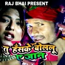 Lakhon Hain Deewane Ankush Raja Bhojpuri Mp3 Download